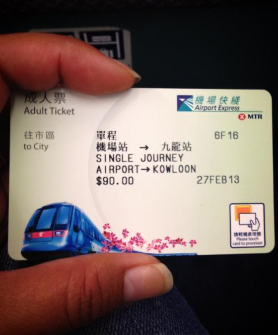 58-365In Hong Kong.