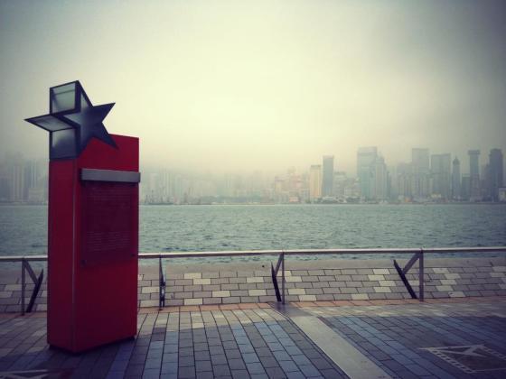 59-365TST Promenade looking out to Hong Kong.